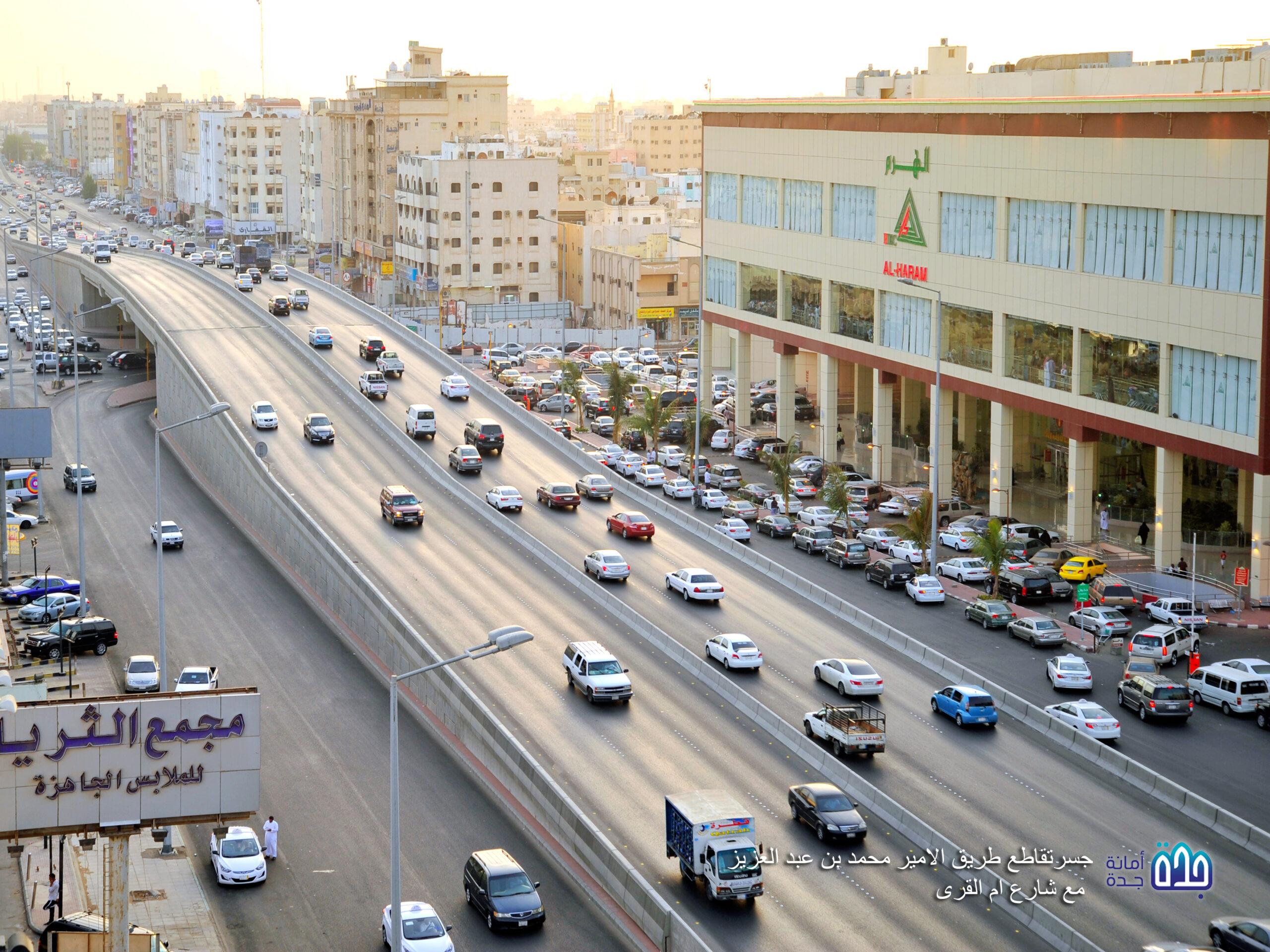 Bridge of Tahliah St with Umm Al-Qurah St – Jeddah