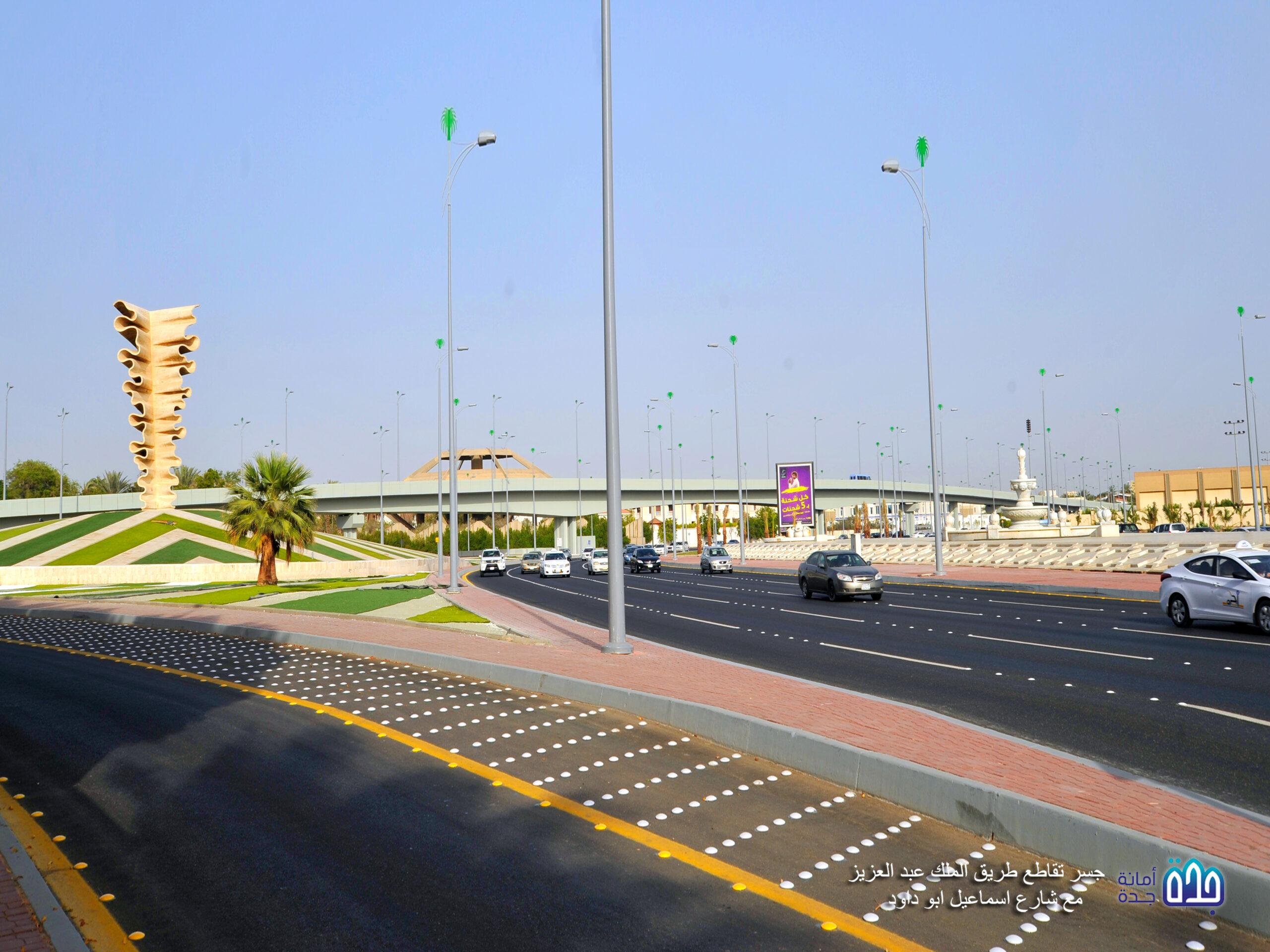 Bridge of  King Abdel Aziz St With Abu Dawood St – Jeddah